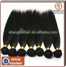 Cheap natural straight brazilian virgin human full fix hair