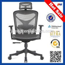 JNS manufacturer price supply ergonomic office chair school JNS-601