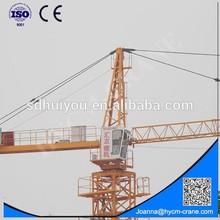 HUIYOU QTZ40(4208) building tower crane/overhead crane tower from china