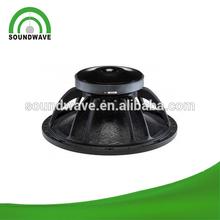 15 inch 500w pro audio coaxial power speaker driver 15FW76