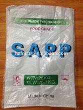 SAPP sodium acid pyrophosphate manufacturer bottom price