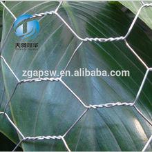 Anping Weave Hexagonal Wire Mesh