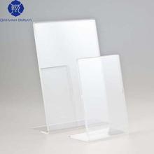 Hot Sale Nice Paper Photo Insertable Frame QianWan Displays