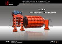 Suspension Horizontal Cement pipe machine export to Ukraine market