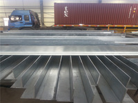 structural steel beams T bars JHX-Z1110