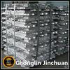 primary aluminium ingots a7 manufacturer