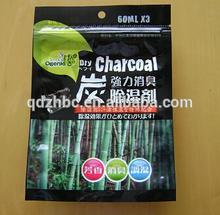 chocolate bar packing/chocolate bar packaging