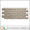 sound insulation 1168*474*17~23mm outer wall siding