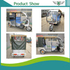 China Manufacturer ECO Friendly Electric Three Wheel Vehicle for Sale