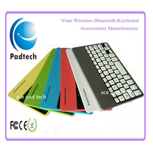 2014 New Colored Mini Bluetooth Keyboard