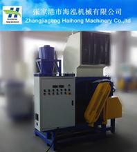 used single shaft shredder in China