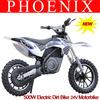 2015 500W 24V Electric Mini Bike, Electric Mini Motorcycle ,Electric Dirt Bike For Kids ( PN-DB250E -24V )