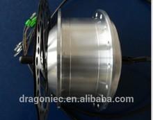 24v 250w e-bike brushless hub motor