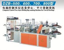 supply full automatic plastic jus bag making machine bag cutting machine