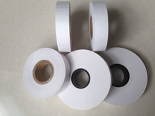 Financial consumable supply 2014 - packing tape roll 30mm