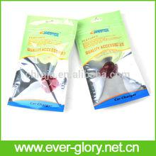 Resealable foil plastic eyelash curler bags