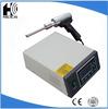 100w ultrasonic welding machine cooling fan