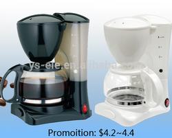 high quality cheap price walmart model drip coffee maker glass jar equipped