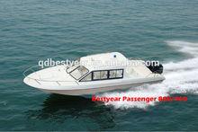 Passenger 880/980 cabin boat
