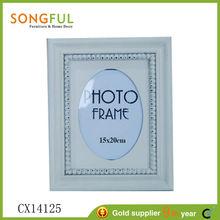 2014 latest design of photo frame