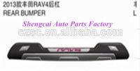 2013 Toyota RAV4 Rear Bumper