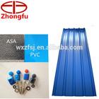 PVC Build Materials, Plastic Roofing Tile Material