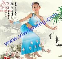 Peacock dance suit children, peacock dance costume