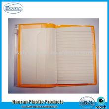 Top design Plastic PVC zipper book cover