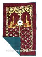 Muslim Polyester Prayer mat