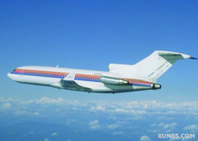 air freight forwarder from china to hungary Skype:bhc-shipping003