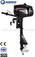 Hidea 2 stroke 2.5hp Outboard engine for sale (Hidea factory)
