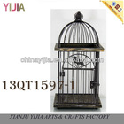cheap vintage wrought iron garden decorative metal bird cages wholesale