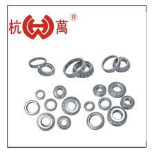Tapered Bearings 31314 Hot Sale High Quality Single Row Inch Timken High Precision Taper Roller Bearings