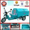 26 Yongxing electric sanitation tricycle 008613608435503
