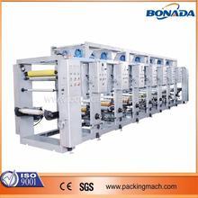ASY Series Computerized Economical gravure printer price/8 color rotogravure printing machine for sale for plastic bag