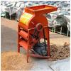 diesel engine or motors driven farm corn sheller machine