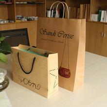 OEM paper factory price shopping bag