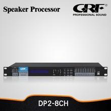 GRF 2 inputs 8 outputs speaker digital speaker processor
