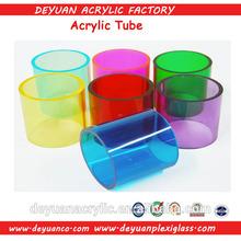 Colored acrylic tube pipe/colored plexiglass tube pipe, colored acrylic ring for decoration