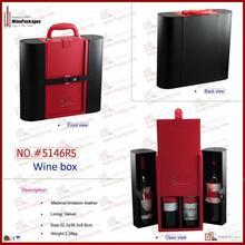 promotional gifts high-end more bottles leather wine holder