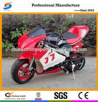 Pocket Bike And Mini Chopper Pocket Bike PB001