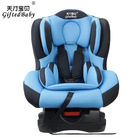 ECE R44/04 approved baby car seat