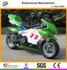 Pocket Bike PB001