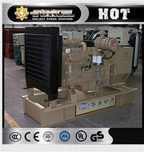 Hot sale! marine generator 50HZ 100kw with chinese marine diesel engine for sale