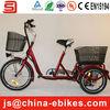 36V 250W electric bike three wheel (JSE501)