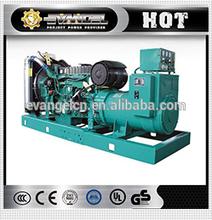 Hot sale! marine generator 50HZ 100kw with Lovol marine equipment for sale