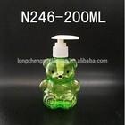 2014 NEW STYLE 200ml PET shampoo bottle dimensions
