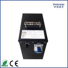 EV Lithium Battery Pack UIFP 72V 20AH