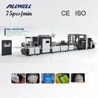 latest non woven bag making machine price (AW-XB700-800)