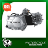 High quality Loncin 110cc motorcycle engine